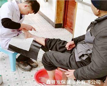 四川同乐城娱乐平台反水加盟