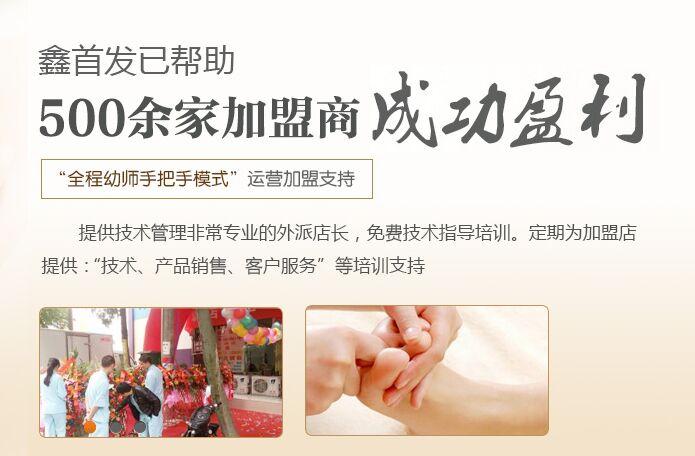 鑫首发同乐城娱乐平台反水